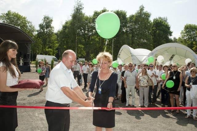 Сеть садовых центров ДАРВИН